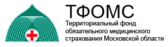 Переход на сайт ТФОМС МО